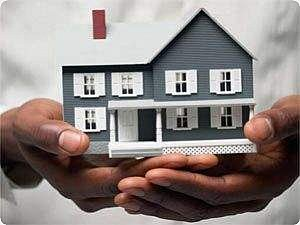 Assisted Home Ownership Schemes